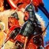 Genghis Khan II: Clan of the Gray Wolf artwork