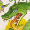 Astyanax (XSX) game cover art