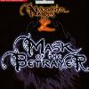 Neverwinter Nights 2: Mask of the Betrayer (PC) artwork