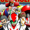 Supercharged Robot VULKAISER artwork