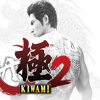 Yakuza Kiwami 2 (PC) artwork