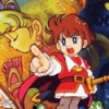 Kaeru no Tame ni Kane wa Naru (Game Boy) artwork