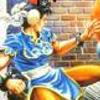 Street Fighter II artwork