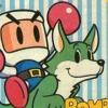 Bomberman '94 artwork