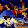 Dragoon Might (Arcade) artwork