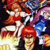 Guardians/Denjin Makai II (Arcade) artwork