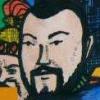 Super Mahjong Taikai artwork
