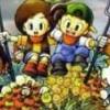Harvest Moon GBC artwork