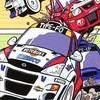 Top Gear Pocket 2 artwork