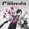 The Caligula Effect (Vita) artwork