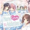 Nurse Love Addiction (XSX) game cover art