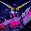 New Gundam Breaker (XSX) game cover art