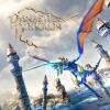 Panzer Dragoon: Remake (PlayStation 4) artwork