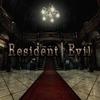 Resident Evil HD Remaster artwork