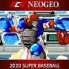 ACA NeoGeo: 2020 Super Baseball artwork
