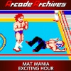 Arcade Archives: Mat Mania Exciting Hour (XSX) game cover art