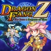 Dragon Fang Z: The Rose & Dungeon of Time artwork