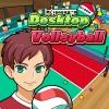 Desktop Volleyball artwork