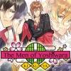 The Men of Yoshiwara: Kikuya artwork