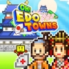 Oh!Edo Towns (XSX) game cover art