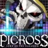 Picross Lord of the Nazarick (XSX) game cover art
