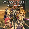 Sword Art Online: Fatal Bullet - Complete Edition (XSX) game cover art