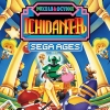 Sega Ages: Ichidant-R artwork