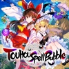 Touhou Spell Bubble artwork